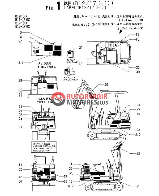 yanmar crawler backhoe b12 17 2 parts manual auto repair manual forum heavy equipment forums Yanmar B50 Specs Yanmar B50 Yuo Tube