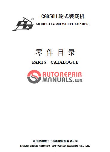 CHENGGONG CG958H WHEEL LOADER PARTS
