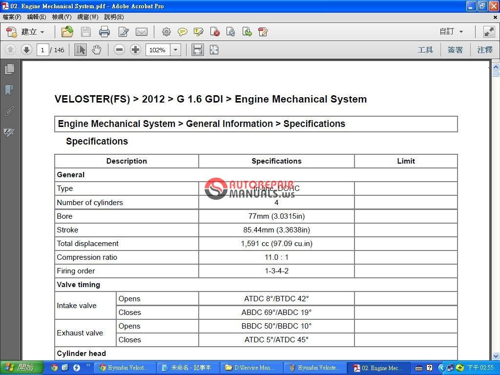 Hyundai Veloster Gdi 2012 Service Manual