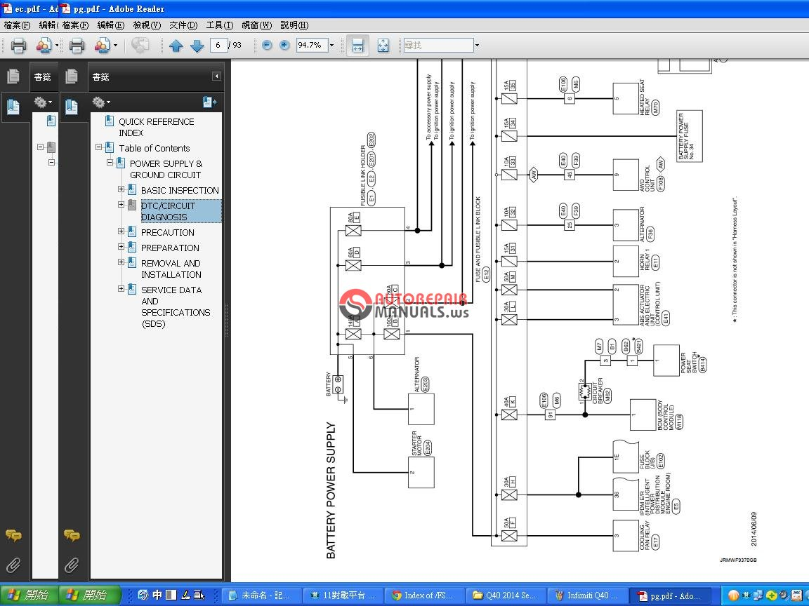 infiniti q40 2014 workshop manual auto repair manual. Black Bedroom Furniture Sets. Home Design Ideas
