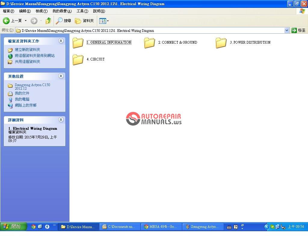 Ssangyong Actyon C150 2012 12 Diagram