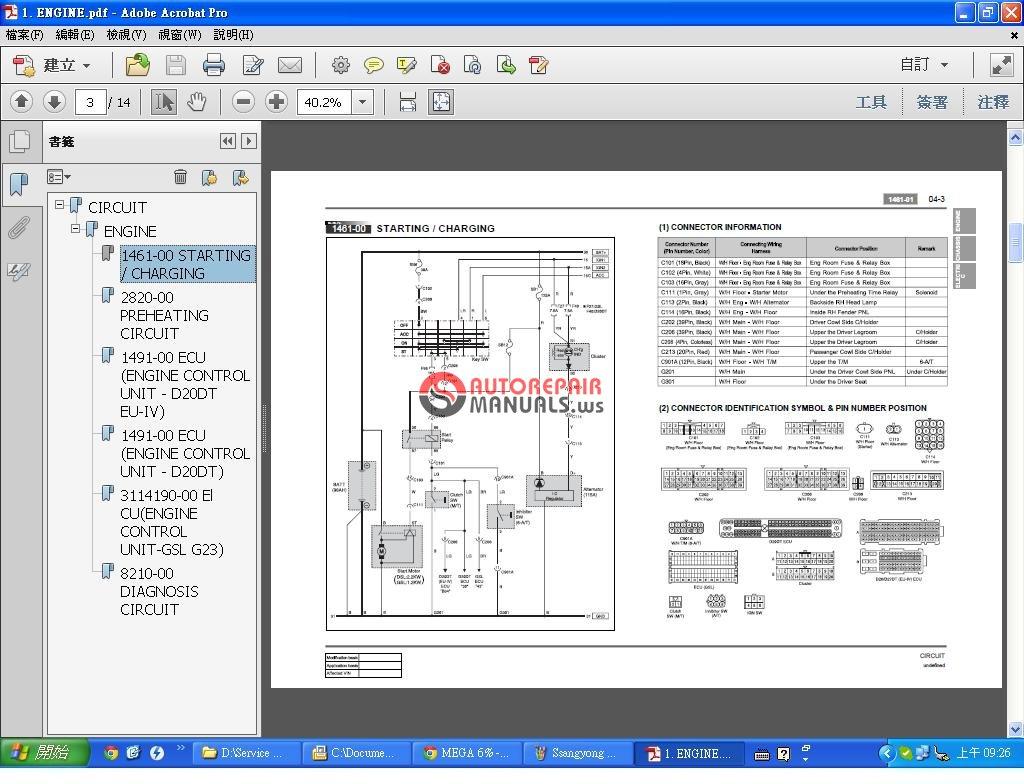 Vl Fuse Box Wiring : Suzuki vl fuse box wiring diagram