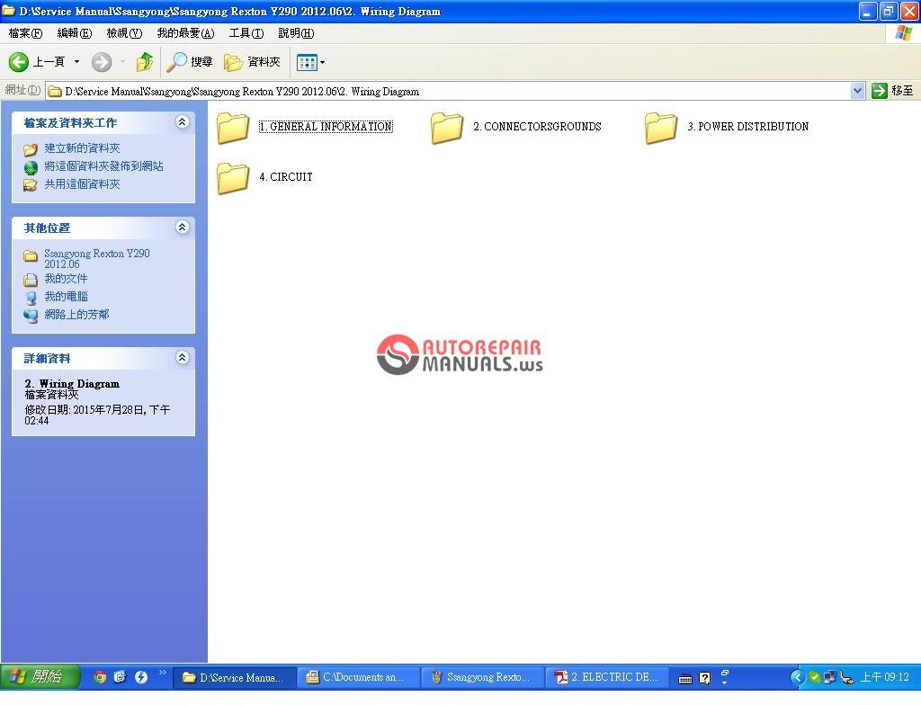 Ssangyong Rexton Y290 2012 06 Diagram