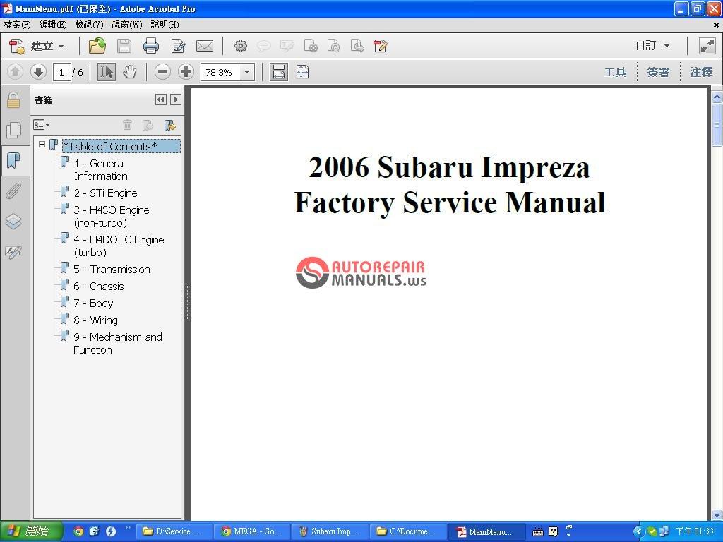 Subaru Impreza Sti 2006 Factory Service Manual Auto