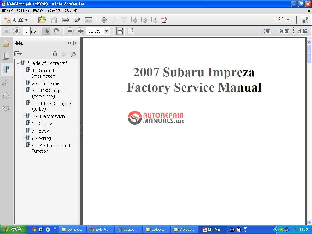 subaru wrx sti 2007 factory service manual auto repair. Black Bedroom Furniture Sets. Home Design Ideas