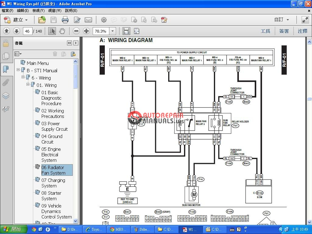 wiring diagram e63 lighting diagrams wiring diagram