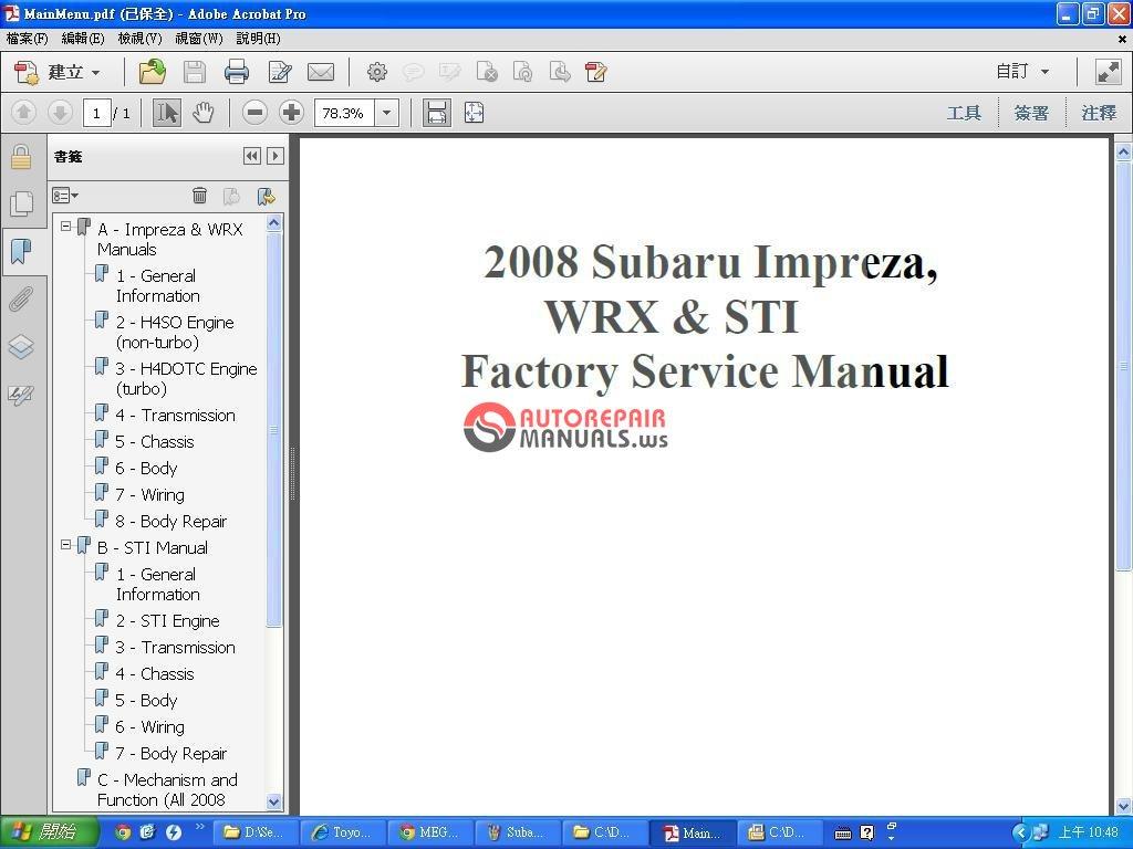 subaru wrx sti 2008 factory service manual auto repair. Black Bedroom Furniture Sets. Home Design Ideas
