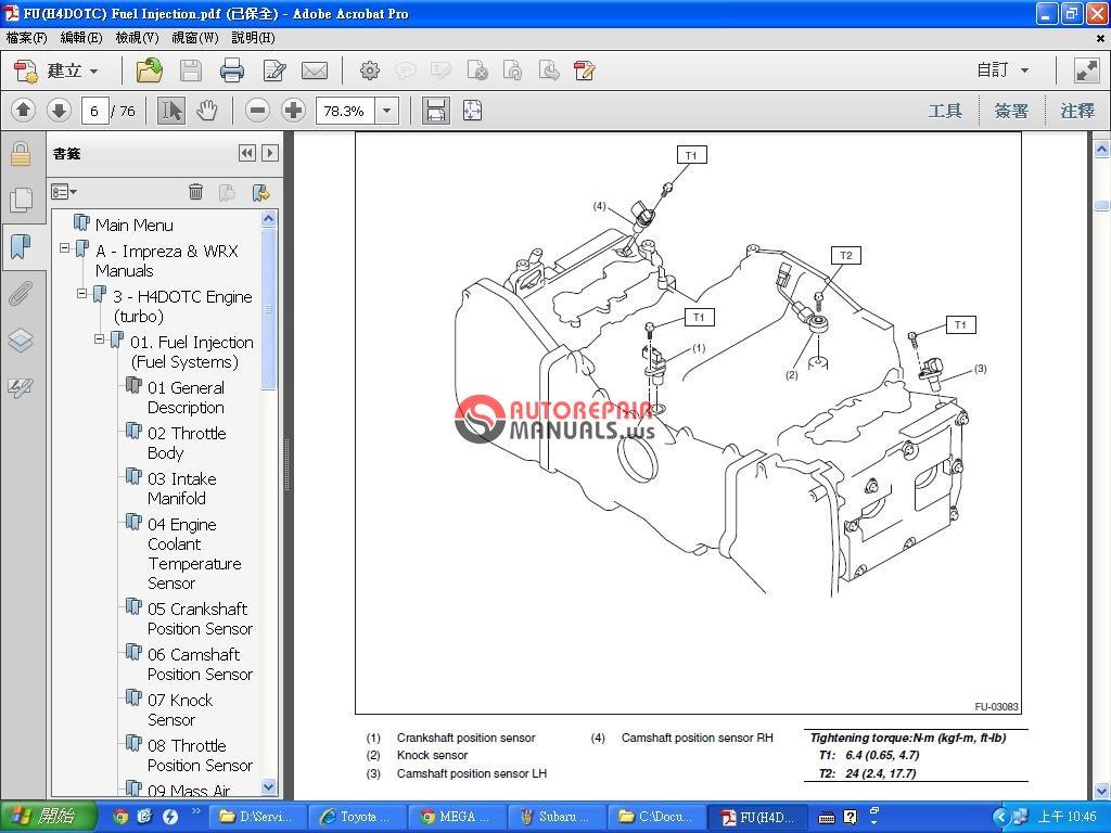 Service manual free online car repair manuals download for Mercedes benz online repair manual