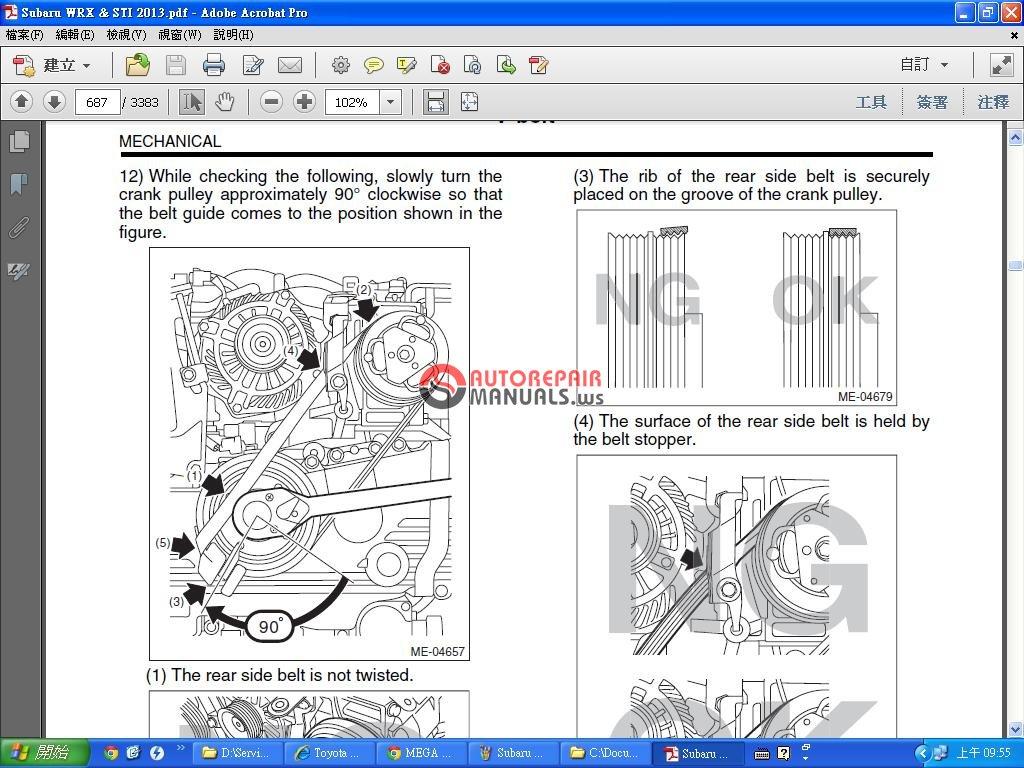 Acura Rsx Ecu Type S Wheels Wiring Diagrams Repair Scheme K20a2 Diagram Subaru Svx For
