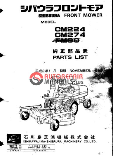 shibaura front mower cm224  cm274 parts manuals