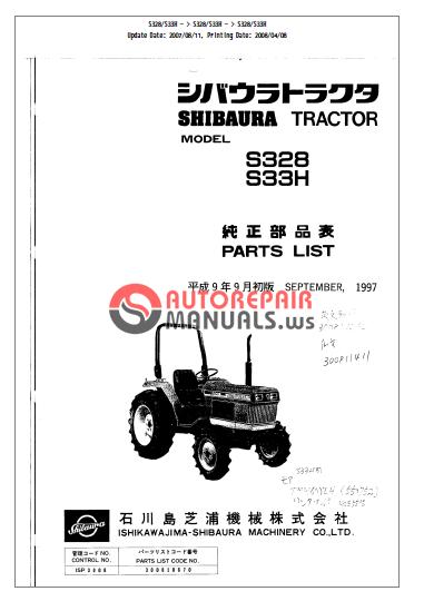 shibaura tractor s328  s33h parts manuals