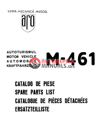 aro m461 parts list
