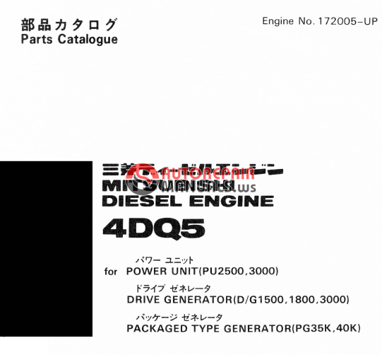 Mitsubishi Diesel Engine 4dq5 Parts List
