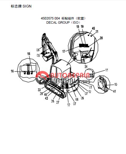 liugong clg904c hydraulic excavator parts manual