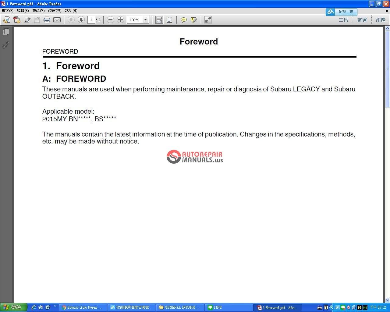 subaru forester 2000 service repair manual full download. Black Bedroom Furniture Sets. Home Design Ideas