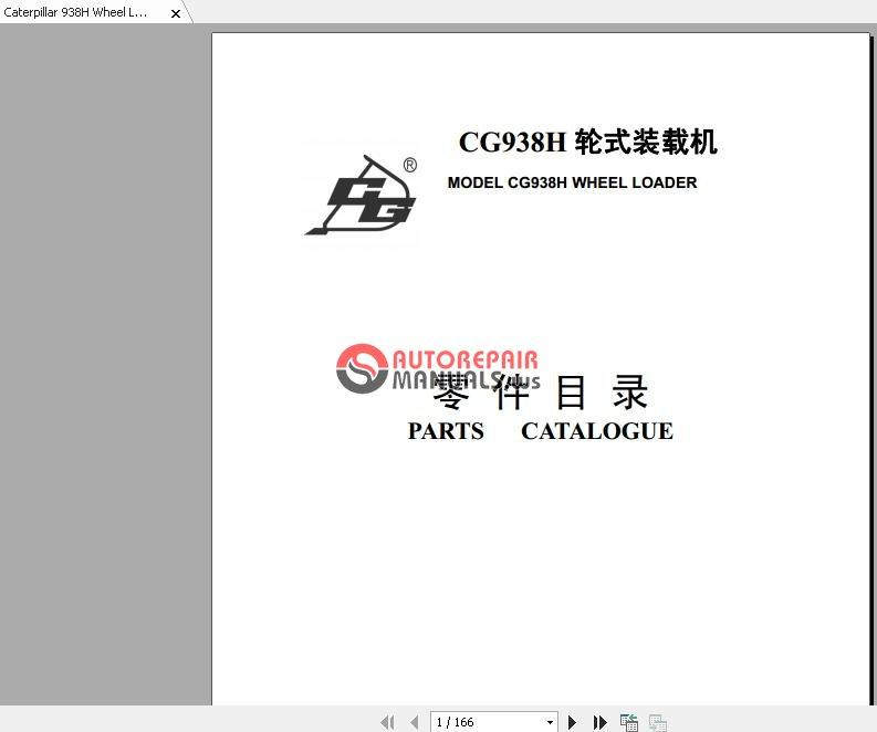 caterpillar 938h wheel loader parts manual